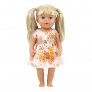 """Одежда для Беби Бон Сестричка 43 см. - """"Золотая осень"""""""