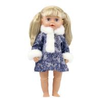 """Пальто для Беби Бон Сестричка 43 см. -  """"Зайчишка"""""""